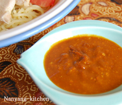 Currypest
