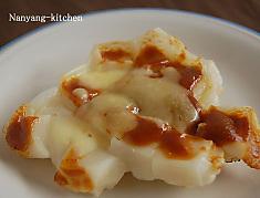 Currymochipizza2