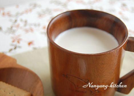 Hotcoconut2
